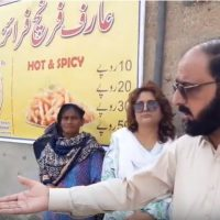 Rozgar Support Program i.e French Fries, Fruit & Vegetable Stalls for Disabled Needy Persons